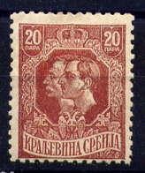 SERBIE - 138* - LE ROI PIERRE ET LE PRINCE-REGENT ALEXANDRE - Serbie