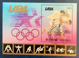Souvenir Sheet, 80 Ch, 1983, Sc # 2298, Used. - Korea, North