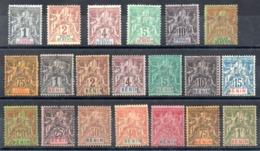 BENIN - Neufs * - MH - Cote: 270,00 € - Benin (1892-1894)