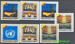 Bhutan 1971 Mi 473-479 MNH ( ZS8 BHT473-479 ) - Bhoutan
