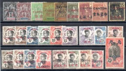 CANTON - Neufs * - MH - Cote: 183,00 € - Unused Stamps
