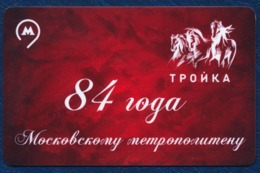 RUSSIA MOSCOW TRANSPORTATION CARD - TROIKA - ALL TYPES OF PUBLIC TRANSPORT - 84th ANNIVERSARY OF MOSCOW'S UNDERGROUND - Otros