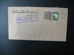 Enveloppe  Ethiopia   Commercial  Bank Of  Ethiopia  Agence Arada Ghiorgis  Pour La Sté Générale En France  Bd Haussmann - Ethiopia