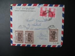 Enveloppe  Syrie   Banque Commerciale De Syrie  Agence De Damas     Pour La Sté Générale En France  Bd Haussmann  Paris - Syrie