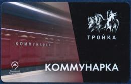 RUSSIA MOSCOW TRANSPORTATION CARD - TROIKA - ALL TYPES OF PUBLIC TRANSPORT - METRO UNDERGROUND STATION KOMMUNARKA - Otros
