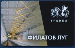 RUSSIA MOSCOW TRANSPORTATION CARD - TROIKA - ALL TYPES OF PUBLIC TRANSPORT - METRO UNDERGROUND STATION FILATOV LUG - Otros