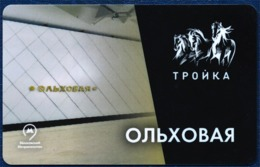 RUSSIA MOSCOW TRANSPORTATION CARD - TROIKA - ALL TYPES OF PUBLIC TRANSPORT - METRO UNDERGROUND STATION OLKHOVAYA - Otros