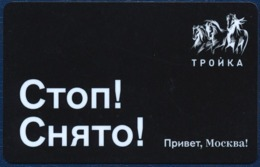 RUSSIA MOSCOW TRANSPORTATION CARD - TROIKA - ALL TYPES OF PUBLIC TRANSPORT - METRO UNDERGROUND - STOP FILMED - Otros