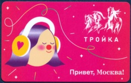 RUSSIA MOSCOW TRANSPORTATION CARD - TROIKA - ALL TYPES OF PUBLIC TRANSPORT - METRO UNDERGROUND - HELLO MOSCOW - Otros