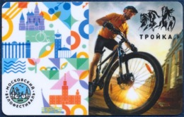 RUSSIA MOSCOW TRANSPORTATION CARD - TROIKA - ALL TYPES OF PUBLIC TRANSPORT - METRO UNDERGROUND - BICYCLE BIKE FESTIVAL - Otros
