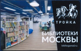 RUSSIA MOSCOW TRANSPORTATION CARD - TROIKA - ALL TYPES OF PUBLIC TRANSPORT - METRO UNDERGROUND - LIBRARIES OF MOSCOW - Otros
