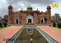 1 AK Bangladesh * Lalbagh-Fort In Der Hauptstadt Dhaka - Eine Unvollendete Festungsanlage - Erb. Ab 1678 * - Bangladesh