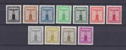 Deutsches Reich - 1938 - Dienstmarken - Michel Nr. 144/154 - Postfrisch/Ungebr. - 134 Euro - Alemania