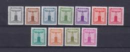 Deutsches Reich - 1942/44 - Dienstmarken - Michel Nr. 155/165 - Postfrisch - 50 Euro - Alemania