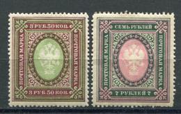 RUSSIE - Yv N° 126,127  *  3,5r, 7r  Dent 13 1/2 Cote  2,2 Euro  BE 2 Scans - Neufs
