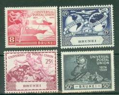 Brunei: 1949   U.P.U.    MH - Brunei (...-1984)
