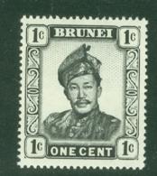 Brunei: 1964/72   Sultan Omar Saifuddin  SG118   1c     MNH - Brunei (...-1984)