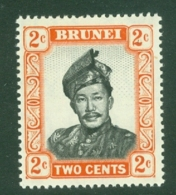 Brunei: 1964/72   Sultan Omar Saifuddin  SG119   2c     MNH - Brunei (...-1984)