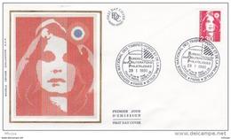 L4L150 France 1990 Cachet Com. Bureau Des Oblitérations Philatéliques Paris 29 01 1990 / Env  Ill. - Marcophilie (Lettres)