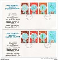 L4M137 NOUVELLES HEBRIDES 1978 FDC 1ere Emission En FNH Port Vila 09 05 1978 / 2 Envel.  Illus. - FDC