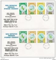 L4N103 NOUVELLES HEBRIDES 1977 FDC First Stamp Issue In FNH 15, 25, 30, 40 FNH Port Vila 23 11 1977/ 2 Envel.  Illus. - FDC