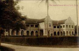 Malay Malaysia, PERAK IPOH, The Anglo-Chinese School (1910s) Moritani Postcard - Malaysia