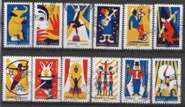 2017 FRANCE Adhesif 1478-89 Oblitérés, Cachet Rond, Cirque, Série Complète - Adhesive Stamps