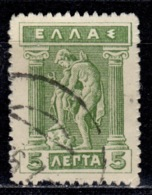 GR+ Griechenland 1911 Mi 161 163 Hermes - Used Stamps