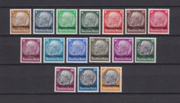 Luxemburg - 1940 - Michel Nr. 1/16 - Postfrisch - 40 Euro - Besetzungen 1938-45