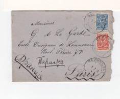 Sur Enveloppe Pour Paris Deux Timbres Empire Russe Armoiries 7 K. Et 3 K. CAD Russe 1912. (2503x) - 1857-1916 Empire