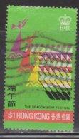 HONG KONG Scott # 307 Used - Dragon Boat Festival - Corner Crease - Used Stamps
