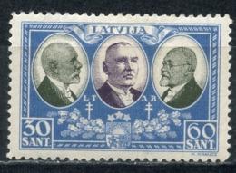 LATVIA 1930 170 Tuberculosis Control. Medicine (MLH) - Medicine