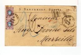 Sur Env. Pour Marseille Paire De T. Empire Russe Armoiries 10 K. CAD Odessa 1875. C. D'entrée Bleu Erquelines. (2506x) - 1857-1916 Impero