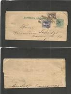 Argentina - Stationery. 1892 (17 March) Instrucción / 4ª Exp - Germany, Leipzig. 1c Green Stat Wrapper + 2 Adtls, At 4c - Argentina