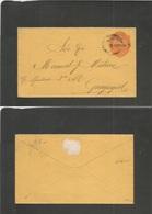 ECUADOR. C. 1894-5. Quito - Guayaquil 5c / 10c Orange / Cream Stat Envelope. Fine Used. - Beer Mats