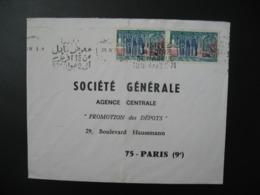 Enveloppe Tunisie  1970   Pour La Sté Générale Agence Centrale Promotion Des Dépots en France Bd Haussmann Paris - Tunisia (1956-...)