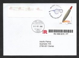 Portugal 5 Sens FDC Recommandée Timbre Avec Lime Pour Fortter 2009 Portugal 5 Senses Lime Tu Rub Stamp R FDC - FDC
