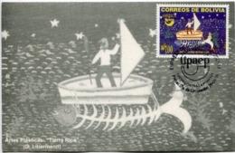 "UPAEP - LUCHA CONTRA LA POBREZA. ""TIERRA RICA"" DE G. LIBERMANN. BOLIVIA 2005 CARD FDC TARJETA PRIMER DIA  -LILHU - Bolivie"