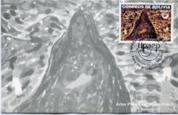 """UPAEP - LUCHA CONTRA LA POBREZA. """"TIERRA POBRE"""" DE G. LIBERMANN. BRASIL 2005 CARD FDC TARJETA PRIMER DIA  -LILHU - Bolivie"""