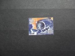 Weißrussland     Astronomie   Europa Cept    2009  ** - Europa-CEPT