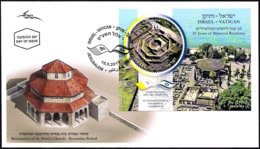 ISRAEL 2019 - Joint Issue With THE VATICAN - St. Peter's Byzantine Church In Capernaum - Souvenir Sheet - FDC - Archeologia
