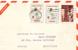 Macao Macau 1957 - Laboratoire Bocquet Dieppe - !!! Devant Seul De Lettre Publicitaire - Storia Postale