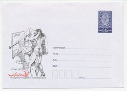 Postal Stationery Bulgaria 2004 Salvador Dali - Painter - Arts