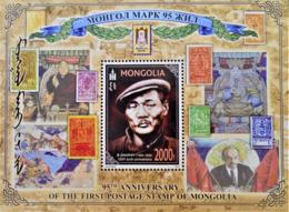 95 ANS DU PREMIER TIMBRE-POSTE 2019 - NEUF ** - NOUVEAUTE - Mongolie