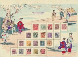 Japan Coloriertes Souvenirblatt Mit Briefmarken Um 1925 Gefaltet - Japan