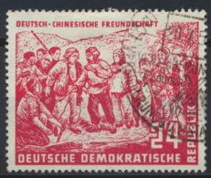 DDR 287 O - Gebraucht