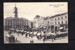 POSTCARD-ROMANIA-CERNAUTI-SEE-SCAN - Romania