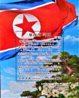 DRAPEAU NATIONAL 2019 - NEUF ** - NOUVEAUTE - Corée Du Nord