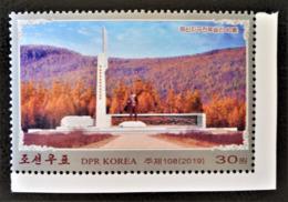 MONUMENT BATAILLE DE MUSAN 2019 - NEUF ** - NOUVEAUTE - COIN DE FEUILLE - Corée Du Nord