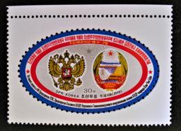 EMBLEME COREE DU NORD/RUSSIE 2019 - NEUF ** - YT 4579 - HAUT DE FEUILE - Korea, North
